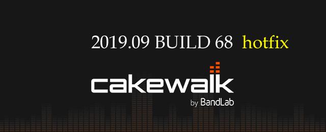Cakewalk-20190968